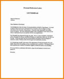 Business Reference Letter Template Professional Reference Letter Template 564704 Employee Recommendation