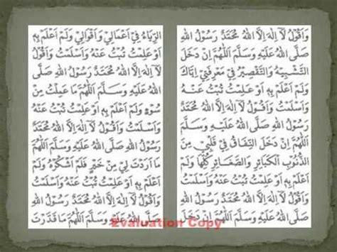 Doa Akasyah Kanzul Arasy doa akasyah dan fadilahnya