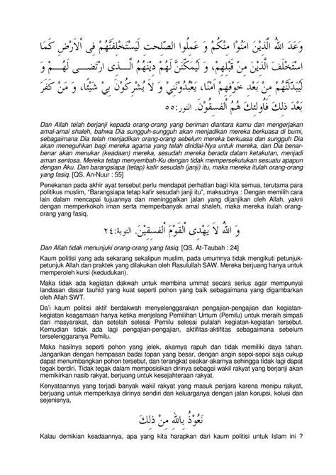 khutbah idul adha 1437 h naskah khutbah idul adha 2016 kumpulan khutbah idul adha