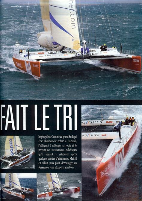 catamaran orange 2 a vendre document sans titre