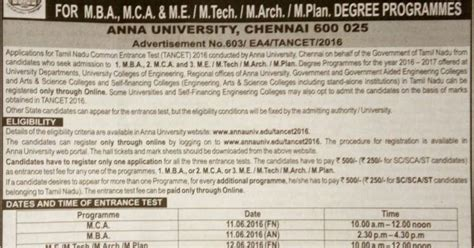 Mba Application Form 2016 by Tancet 2016 Application Form