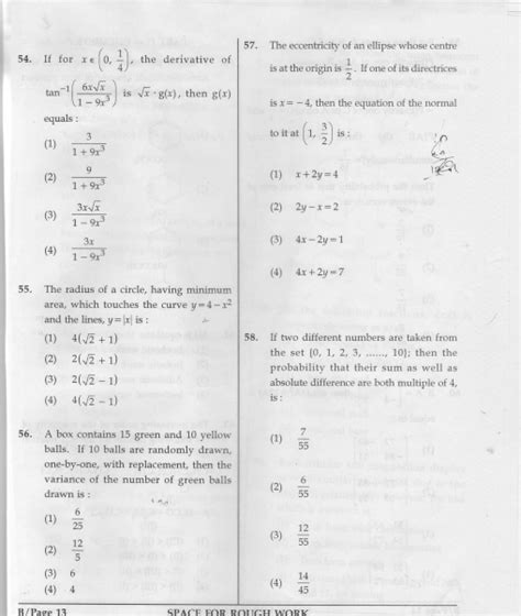paper pattern jee main jee main 2017 question paper analysis exammag