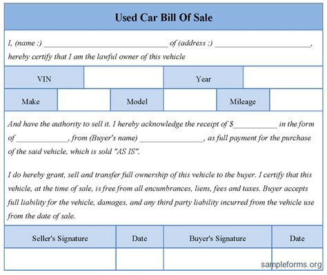 car bill of sale template free or sample waiver letter images sample