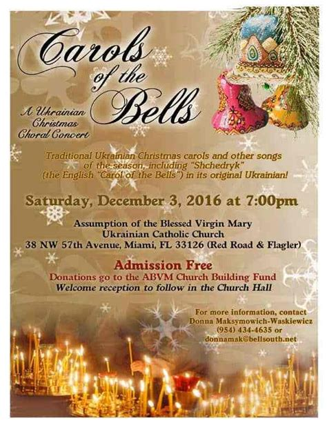 Home Design Store Outlet Miami Fl free carols of the bells concert miami on the cheap