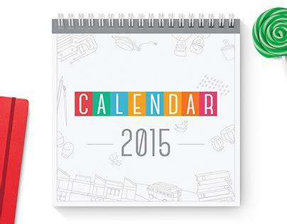 doodle dan calendar 2015 doodle calendar 2015 on behance