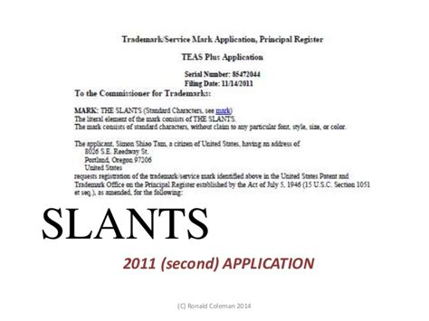 Section 2 A Of The Lanham Act Trademark S Law Of