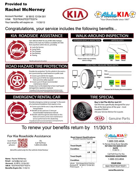 kia customer support drive sure service retention program gains pre approval