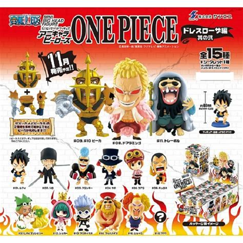 Bandai One Dressrosa Arc Vol 01 one anichara quot dressrosa arc quot trading figure
