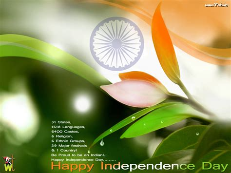 indian independence day happy indian independence day wallpapers