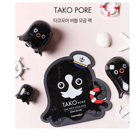 Tony Moly Tako Pore One Nose Pack 1 box korea tonymoly tako pore one nose pore pack 1 5g best price and fast