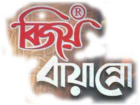 bangla font design online bijoy 52 bangla font full version serial key free download