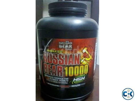russian weight russian 10000 weight gainer 5lbs clickbd