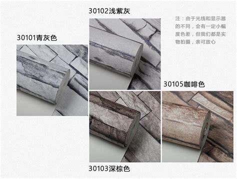 Wood 10 Meter Rol Meter 3d luxury wood blocks effect brown brick 10m
