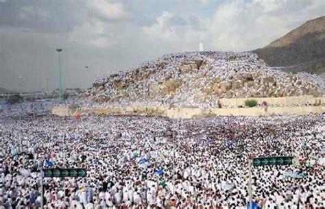 Sorban Putih Haji Arafat Sam05 di arafah sejauh mata memandang haji warna putih seperti di padang mahsyar voa islam