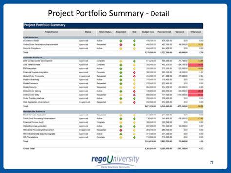 investment portfolio report assignment sle rego portfolio management ca ppm ca clarity ppm