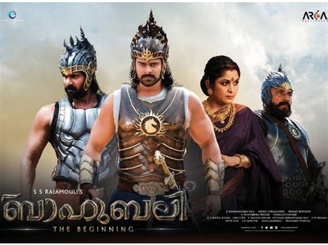 baahubali kerala box office prabhas movie performs well baahubali bahubali baahubali release baahubali