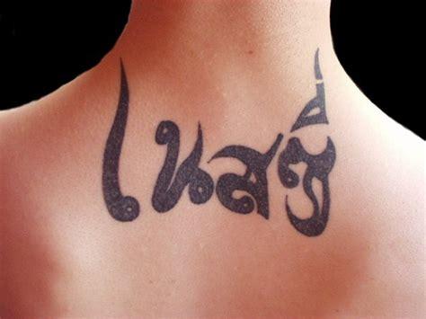 new tattoo kickboxing pin tatuagem muay thai tattoo tinta desenho epiderme