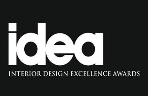 interior design magazine logo idea awards winners idea nominees date location