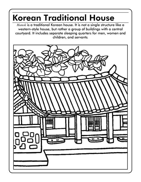 Korea Coloring Page Scope Of Work Template Korean Coloring Pages Pinterest Korea Cultural Project Template