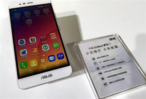 Hp Asus Terbaru Pegasus harga zenfone pegasus 3 dan spesifikasi hp android kelas
