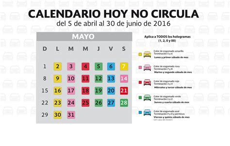 calendario del hoy no circula fase 1 calendario hoy no circula cdmx no circula de junio 2016