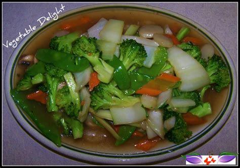 vegetables delight gallery for gt vegetable delight recipe