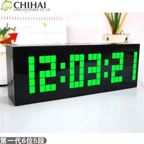 led alarm clock mute luminous multifunctional large screen