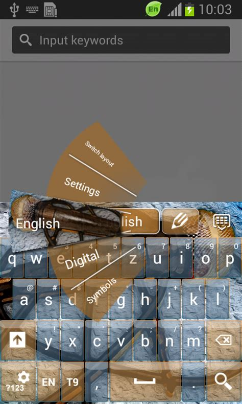android keyboard with microphone microphone keyboard free android app android freeware