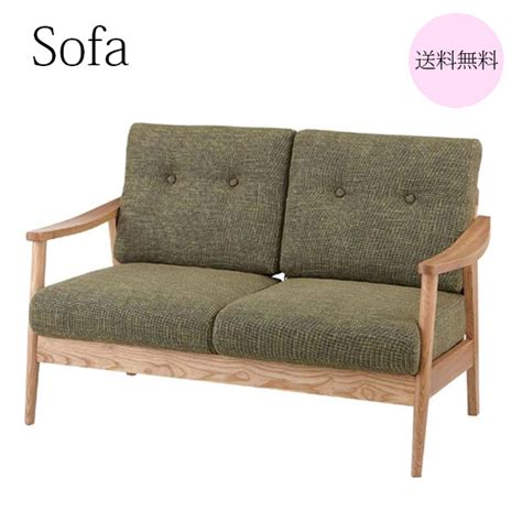 Settee Sofa Couch Difference Refil Sofa