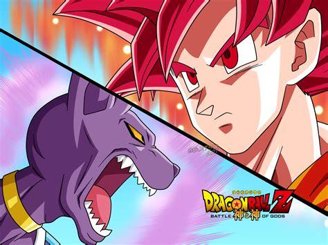 imagenes de goku vs bills goku v s bills dragon ball z wallpaper 35991607 fanpop