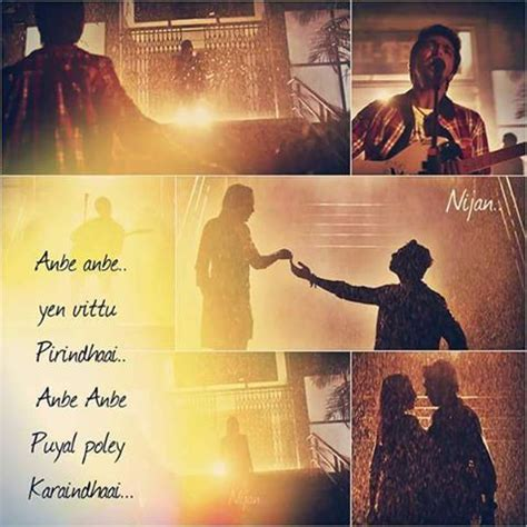 film quotes search tamil movie quotes in fb google search filmaholic