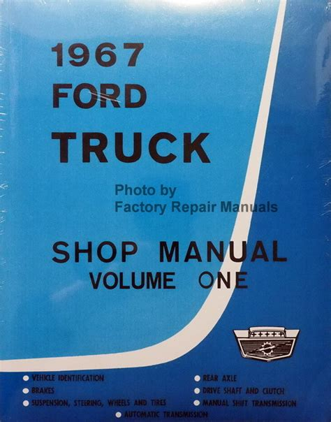 service and repair manuals 1967 ford country on board diagnostic system 1967 ford truck light medium heavy factory shop service manual set reprint factory repair manuals