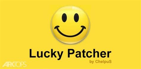 power full version by lucky patcher lucky patcher v7 1 4 download lucky patcher android