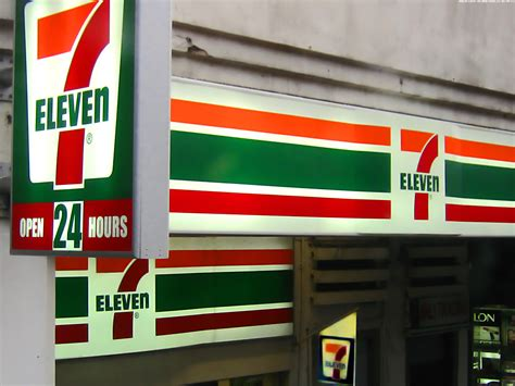 Seven Eleven file 7 eleven shopfront jpg wikimedia commons