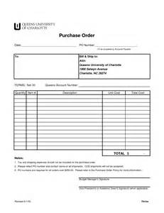 7 best images of blank printable purchase order blank