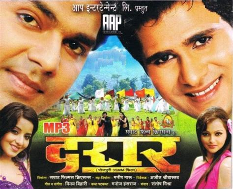 download mp3 songs from new movies free bhojpuri film songs download mp3