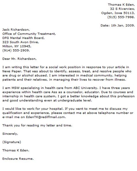 cover letter for family service worker social work cover letter exles cover letter now