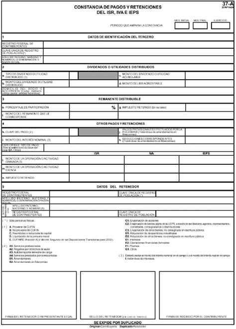 www infonavit org mx retencin de impuestos dof diario oficial de la federaci 243 n