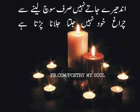 pin  poetry  soul  poetry images candles pillar candles christmas lights