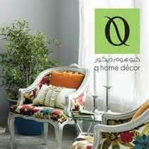 q home decor uae sale offers locations store info