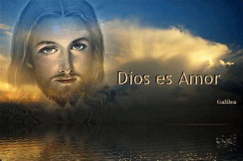 imagenes de dios gif dios es amor imagenes de jesus fotos de jesus