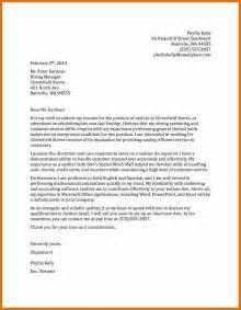 Resignation Letter Sle As Cashier Resignation Letter Sle Word Database Assistant Sle Resume
