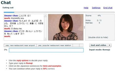 japanese chat room japanese penpals and chat friends