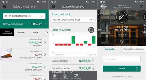 bpm banco popolare bpm mobile l app ufficiale della popolare di