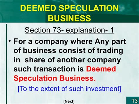 section 73 of companies act speculative income a concept