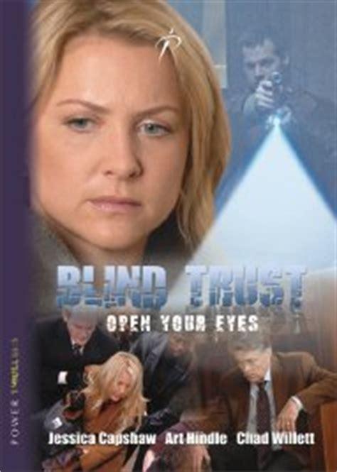 Blind Trust Wiki слепое доверие википедия