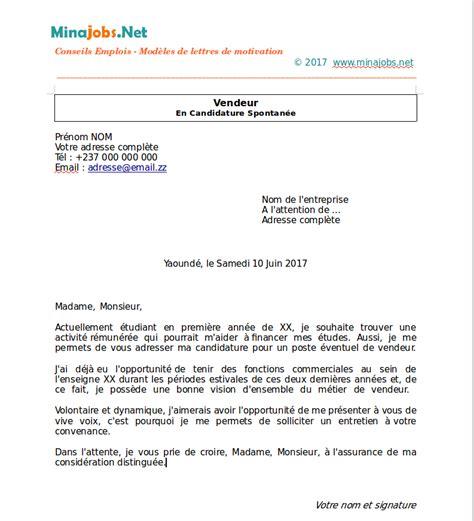 Lettre De Motivation De La Marine Nationale mod 232 les de lettres de motivation lm gratuits 224