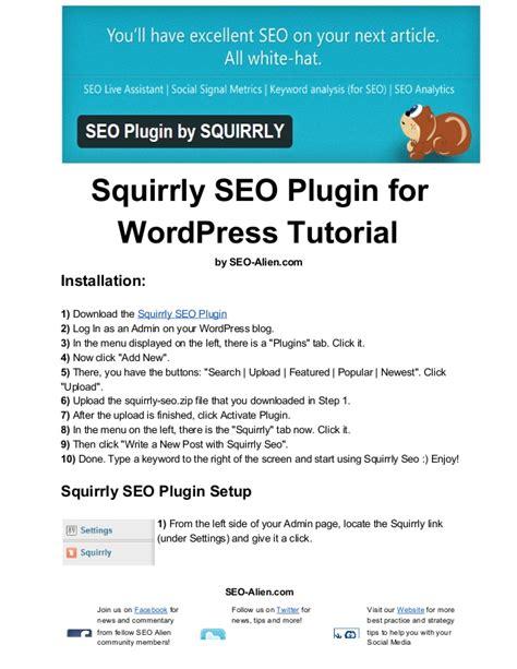 wordpress tutorial on plugins squirrly seo plugin for wordpress tutorial