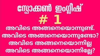 forex trading tutorial in malayalam malayalam tutorial video make money from home speed