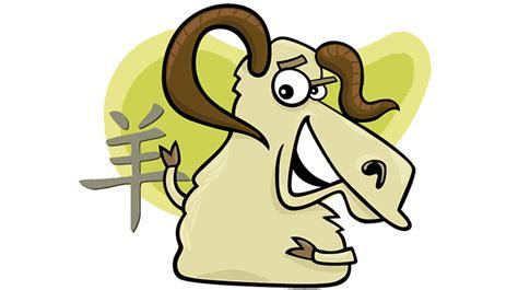 goat compatibility